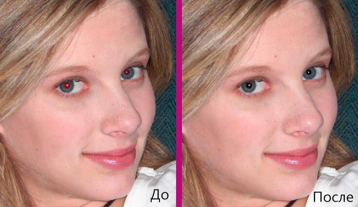 вот редактор фото убрать красные глаза используются